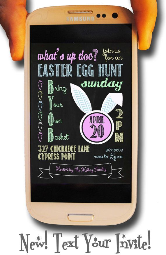 It's not too late to plan that Easter Egg Hunt! Check out these email or text message invitations from BigDawgDesigns.