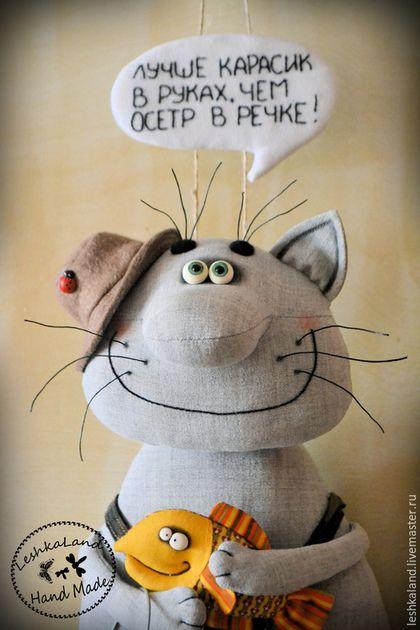 Купить или заказать Мечта рыбака в интернет-магазине на Ярмарке Мастеров. Полюбил рыбалку ты – Нет жене отрады. Лишь дворовые коты Видеть тебя рады. Из серии подвесок. Котик двусторонний.