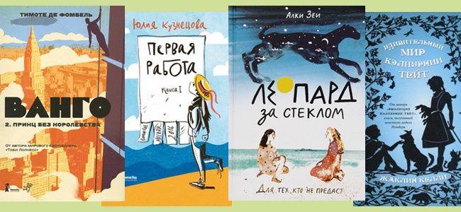 Папмамбук | Интернет-журнал для тех, кто читает детям