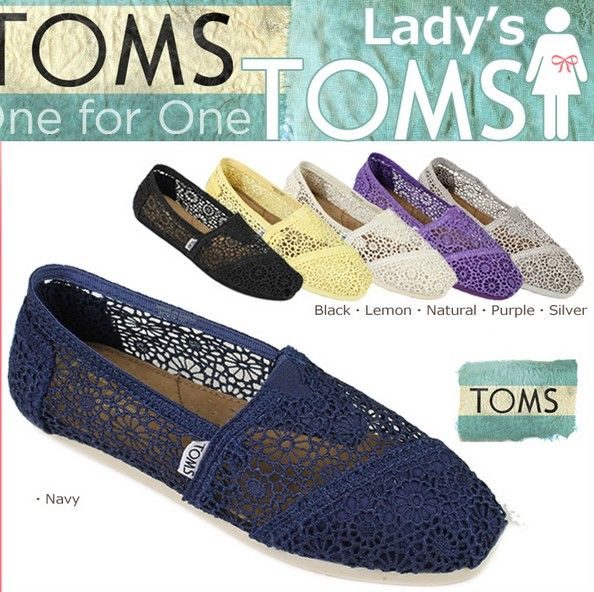 Fashion and Such /Toms Outlet with 75% discount off! OMG!! Holy cow, I'm gonna love this site