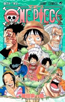 One Piece - Seeking to be the greatest pirate in the world, young Monkey D. Luffy, endowed with stretching powers from the legendary Gomu Gomu Devil's fruit, travels towards the Grand Line in search of One Piece, the greatest treasure in the world.