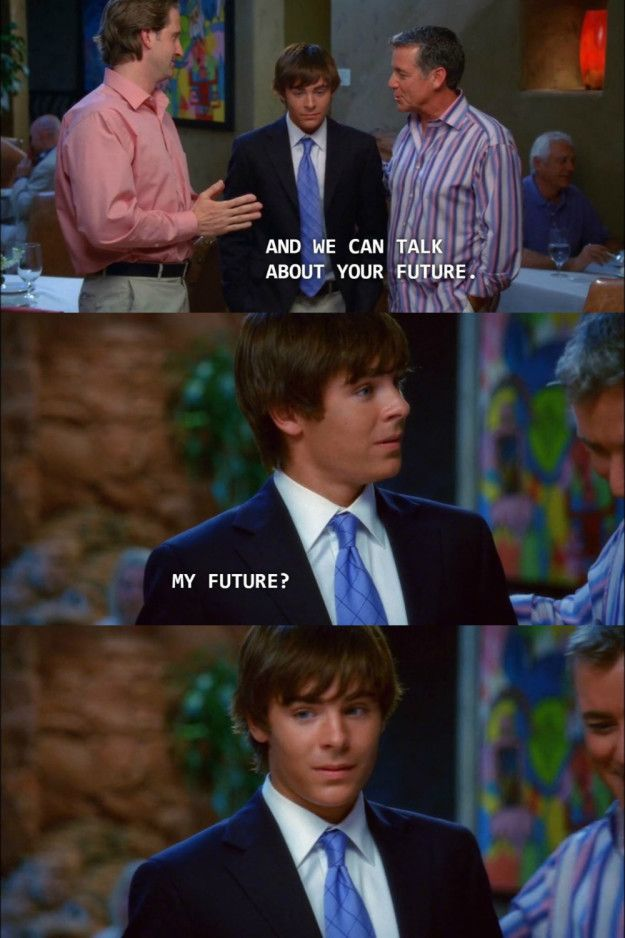 When Troy Bolton was forced to think ahead: