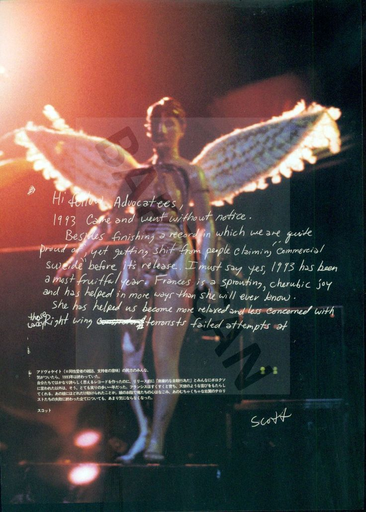 NIRVANA / KURT COBAIN - CLIPPINGS FROM JAPANESE MAGAZINE ROCKIN'ON AUGUST 2003   eBay