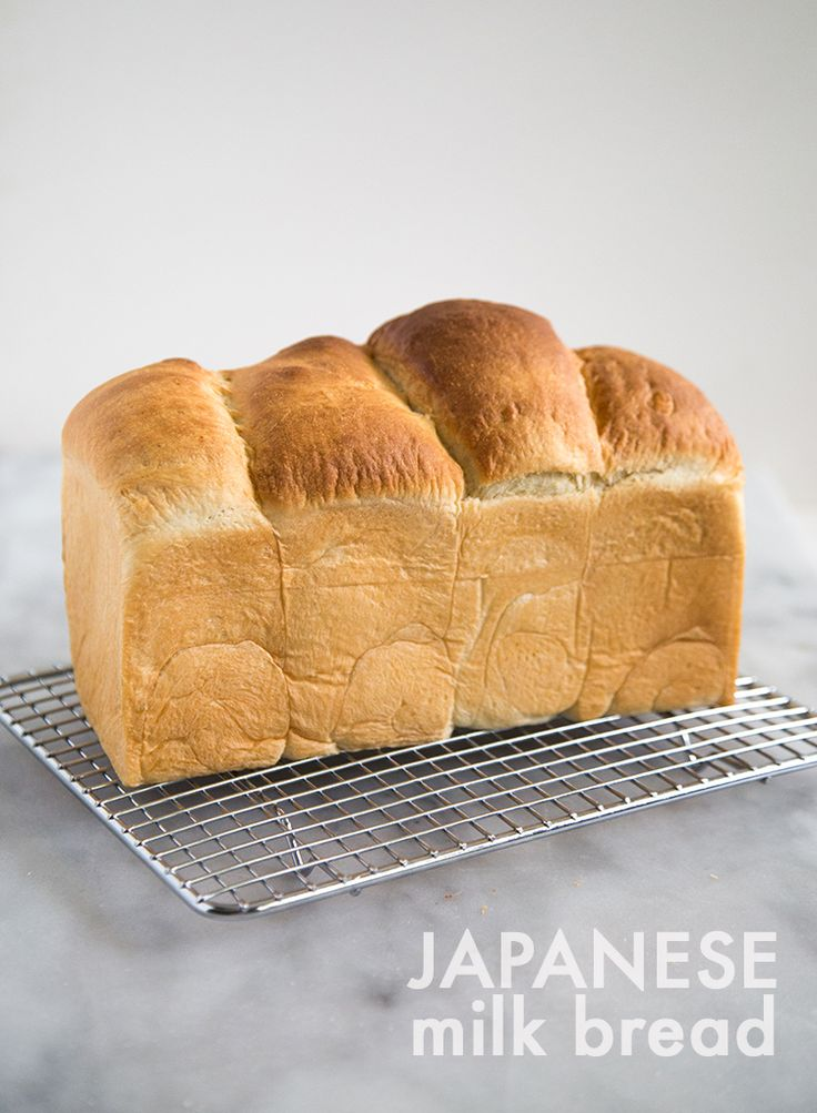 This Japanese milk bread is the fluffiest and softest bread loaf ever. It's great on it's own, with some butter, or a little condensed milk. It's one tasty bread that will surely became your favorite!
