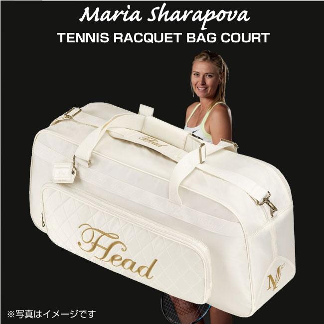 ヘッド(HEAD)マリア・シャラポワテニスラケット・バッグ・コートMARIA SHARAPOVA TENNIS RACQUET BAG - COURT(283093)