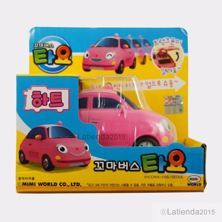 #Heart #TheLittleBus #Tayo #Korea #TV #Animation #Character #Plastic #Toy 3.5 inch #MimiWorld