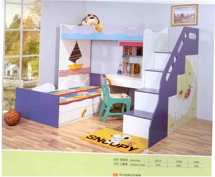 Children S Books With Double Bunk Beds