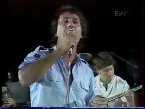 ΚΑΠΟΙΟΣ ΧΤΥΠΗΣΕ ΤΗΝ ΠΟΡΤΑ - ΝΤΑΛΑΡΑΣ (ΛΥΚΑΒΗΤΤΟΣ 1983)