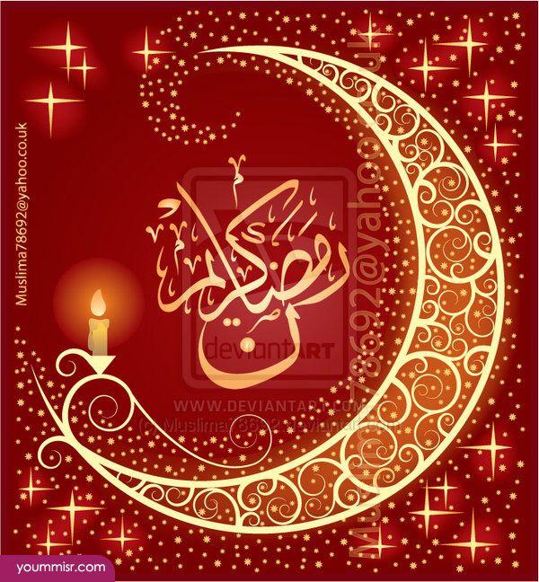 islamic ramadan wallpaper 2015 2016 for mobile http://www