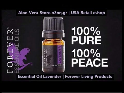 Essential Oil - Lavender | Forever Living Products #EssentialOils #Lavender #ForeverLivingProducts