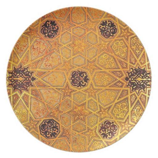 Byzantine Turkish Ottoman Gold Iznik Mosaic Tiles Dinner Plate