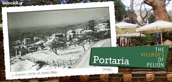 Portaria Village