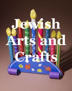 rosh hashanah arts crafts