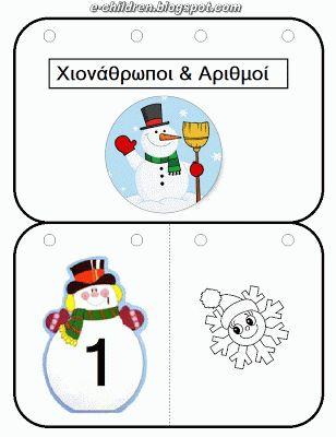 http://e-children.blogspot.com