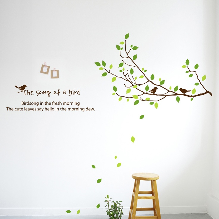 Fab.com | Tree Wall Decal