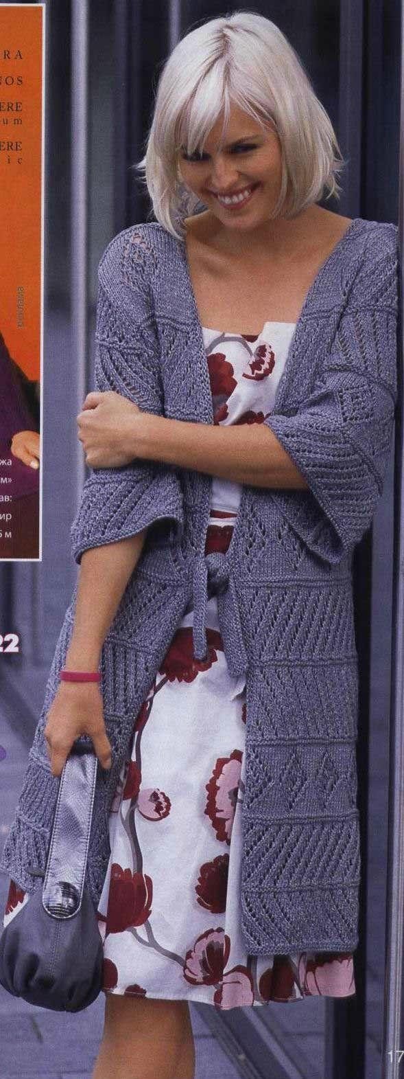 Длинный жакет с узорными полосами. Обсуждение на LiveInternet - Российский Сервис Онлайн-Дневников