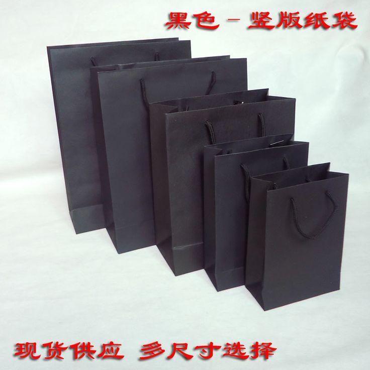 Пятно простой черный мешок одежды мешка сумки оптом высокого класса пользовательских зеленые подарочные пакеты оптом - Taobao