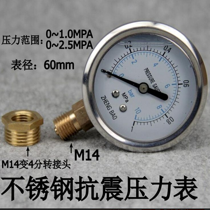 0-2.5MPA 6CM  Irrigation Pressure Gauge Micro Irrigation Systems Irrigation Suits Watering Kits Garden Supplies