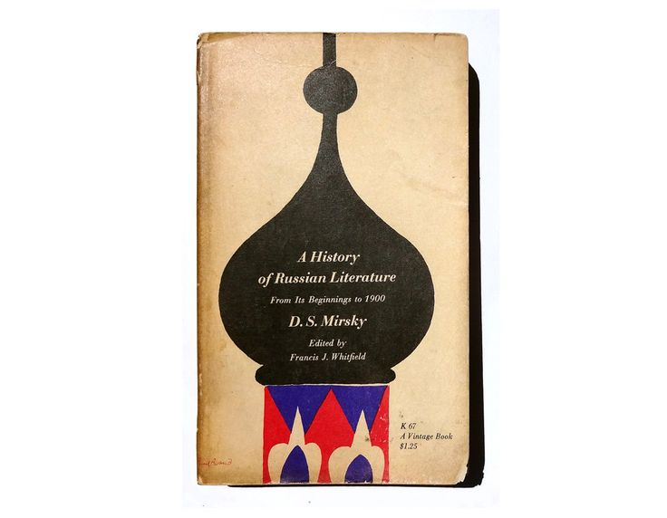 "Paul Rand paperback book cover design, 1958. ""A History of Russian Literature"" by D.S. Mirsky. by NewDocuments on Etsy"