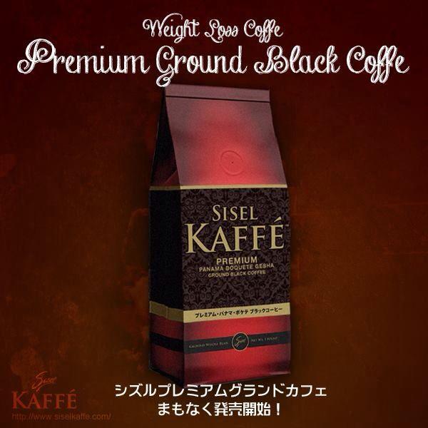 Best tasting, healthiest coffee #siselkaffe #healthycoffee #coffee