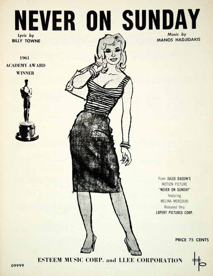 1960 Sheet Music Never on Sunday Movie Song Melina Mercouri Jules Dassin ZSM8