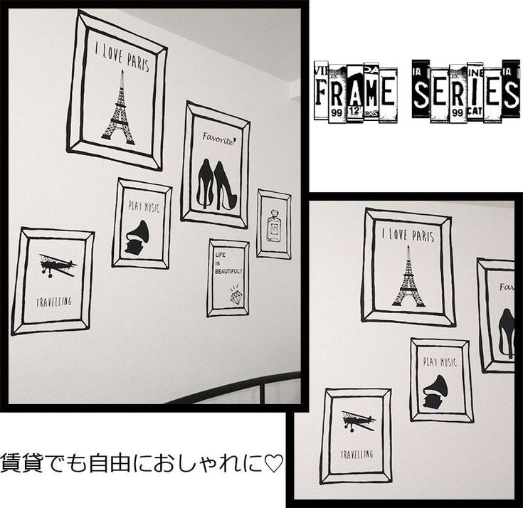 No.JBW1006 Frame series:PARIS(エッフェル塔)
