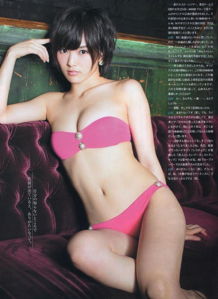 Sayaka Yamamoto - Google 搜尋