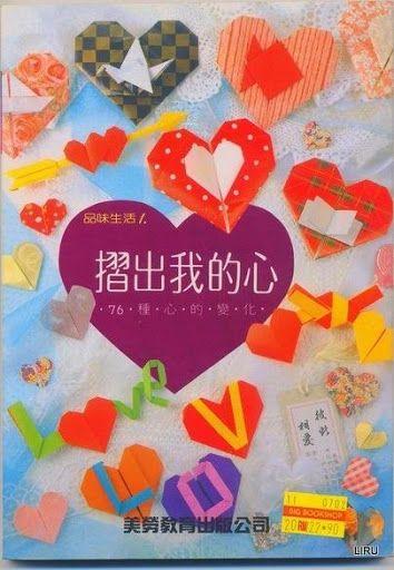 Origami Hearts (corazones) - liru_origami - Picasa Web Album