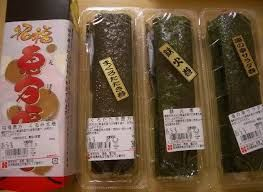 Image result for eho maki