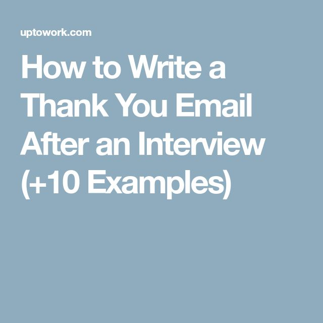 how to write an email to interviewer about interview type