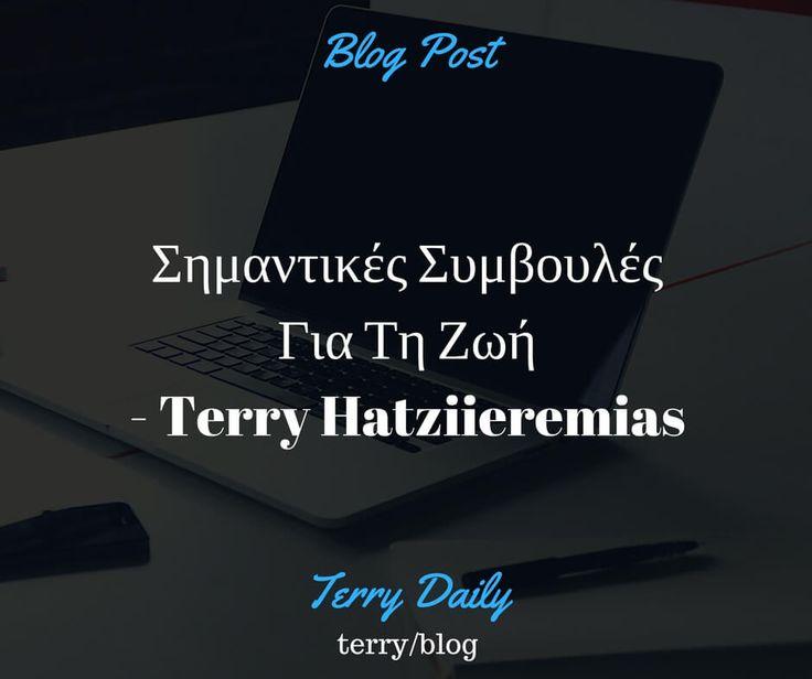 Σημαντικές Συμβουλές Για Τη Ζωή – Terry Hatziieremias