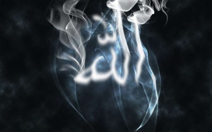 Η ΜΟΝΑΞΙΑ ΤΗΣ ΑΛΗΘΕΙΑΣ: «Τρέξε, κρύψου, πέστο»- Ο Αλλάχ σε κυνηγά