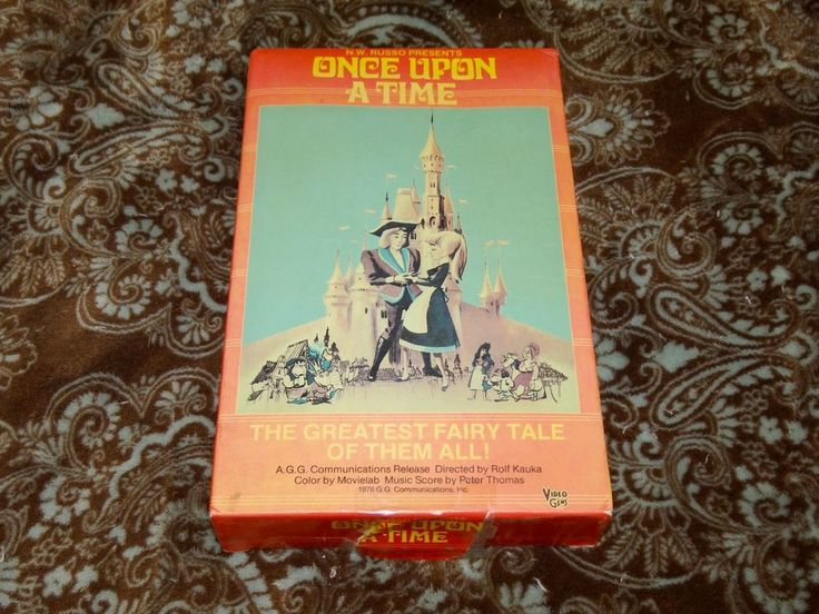 Once Upon a Time (VHS, 1985) Rare OOP Video Gems Big Box Animation! *NOT ON DVD*