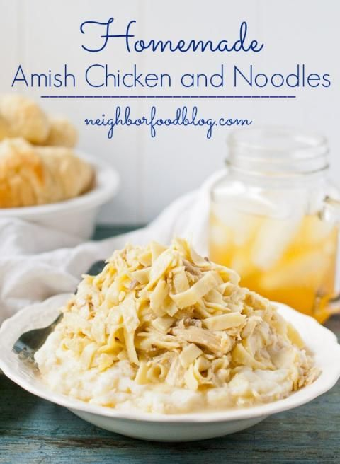 These Amish Chicken and Noodles are the ultimate comfort food.