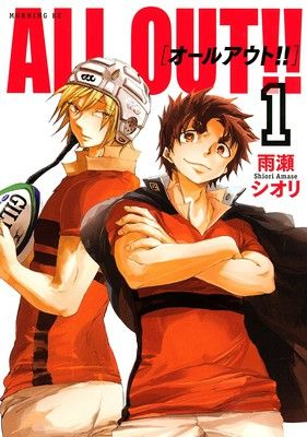 All Out!! Rugby Anime's Main Staff, Visuals, Fall Premiere Revealed