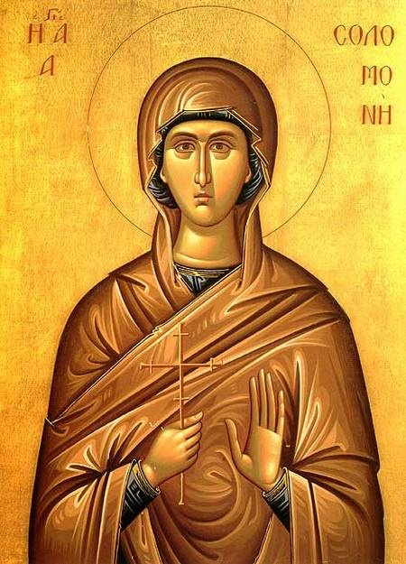 """Greek Orthodox Icon of """"Saint Solomoni"""" (their name for the unnamed martyr mother in 2 Maccabees). In Greek Orthodox tradition, her original crime of refusing to eat pork is sometimes replaced with refusing to keep fast days!"""