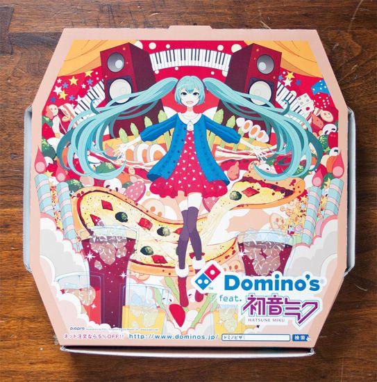 Weltrekord: So coole Pizzakartons haben Sie noch nie gesehen