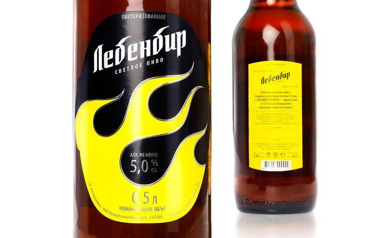 Пиво «Лебенбир» - Алкогольные напитки - Портфолио - Дизайн-студия Акима Мельника - дизайн упаковки и этикетки