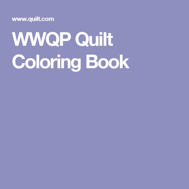 WWQP Quilt Coloring Book