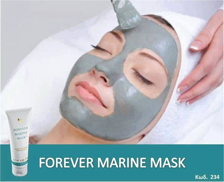 Forever Marine Mask ® Forever Marine Mask® provides deep cleansing while balancing the skin's texture with natural sea minerals from sea kelp and algae, plus the super moisturizing and conditioning properties of Aloe Vera. A long day of work or a hard day at play may leave your skin looking and feeling dull and dry. Added moisture and deep cleansing is the obvious solution to restoring and replenishing your skin's softness and natural texture.