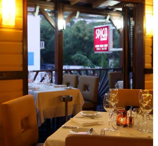 Spiga Restaurant St Martin