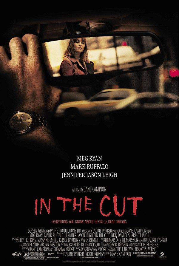 Темная сторона страсти (In the Cut)