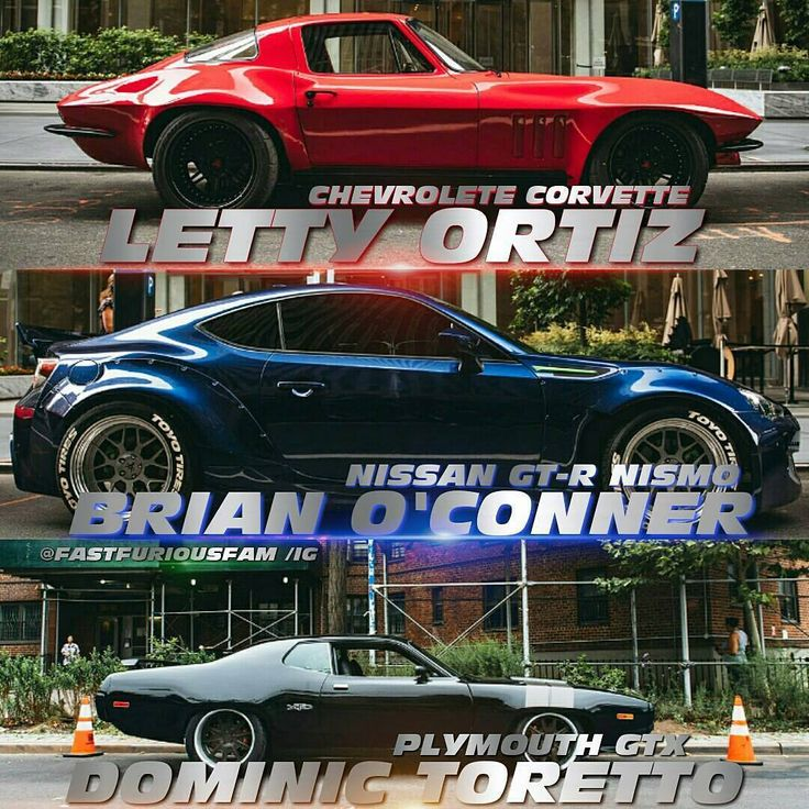 308 Best Images About Movie Cars On Pinterest