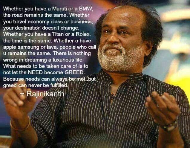 Need or greed
