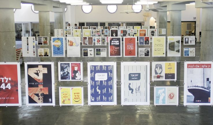 Book Cover Photography Exhibition : Books covers design terminal bat yam israel