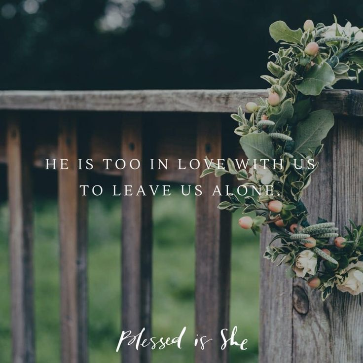 If we want to trust God, we simply have to look around to glimpse His goodness and providence already at work in our lives.| daily devotions for Christian women | Catholic encouragement