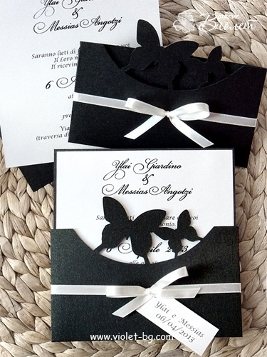 the black and white but without the butterfly- wedding invitation