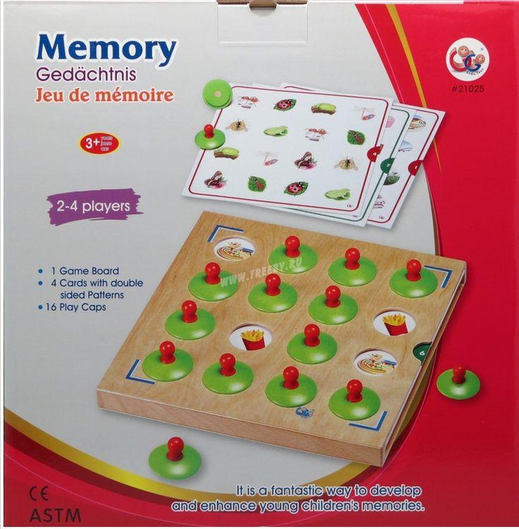 Игра для развития памяти GoGo