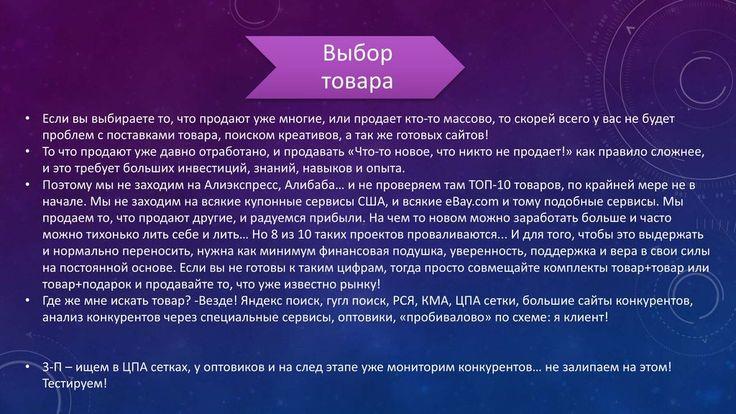 Турбо-запуск товарного бизнеса