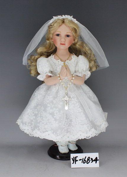 美屋家居摆件 陶瓷洋娃娃 16寸祈祷少女 生日结婚节日 创意礼品